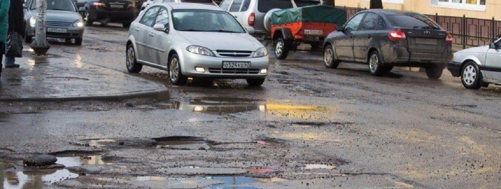Запрет на ямочный ремонт дорог как вид работ