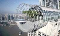 В Китае открыли 300-метровый горизонтальный небоскреб