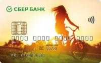 Сбербанк начинает выдавать ИЖС-ипотеку